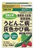 住友化学園芸 カリグリーン 1.2g×10