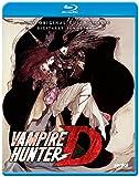 VAMPIRE HUNTER Dのアニメ画像