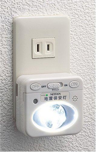 ニッタン 地震保安灯 ゆれタンちゃん JHA-1