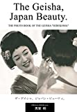 The Geisha,Japan Beauty.