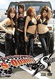 S-Quattro S [DVD]