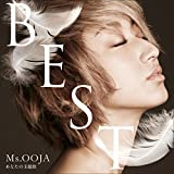 Ms.OOJA THE BEST あなたの主題歌(通常盤)