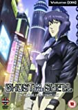 Ghost In The Shell - Stand Alone Complex - Vol. 6 [DVD]