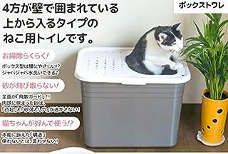 Petmate Top Entry Litter Pan