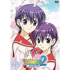 ToHeart2 ��7���q�������Łr [DVD]
