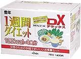 豊年 1週間ダイエットDX