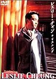 リスニング [DVD]