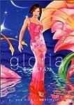 Gloria Estefan:Que Siga La Tra