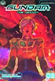 Gundam: The Origin, Volume 8 (Gundam (Viz) (Graphic Novels)) (1591161576) by Yasuhiko, Yoshikazu