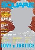 シネマスクエア vol.39 (HINODE MOOK)