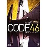 """Code 46von """"Tim Robbins"""""""