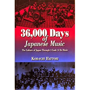 Amazon.com: 36000 days of Japanese music: The culture of Japan ...