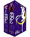 Sailor Moon - Season Two - Uncut (Japanese Language Edition)
