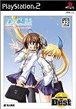 D.C.P.S.~ダ・カーポ~プラスシチュエーション KADOKAWA THE Best