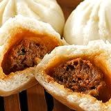 『皇朝』一番人気☆ぎゅっと詰まった肉の旨味! 世界チャンピオンの肉まん 15個入り ランキングお取り寄せ