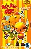 echange, troc Rolie Polie Olie - Vol.1&2 - Coffret 2 VHS