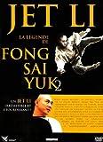 echange, troc La légende de fong say-yuk 2
