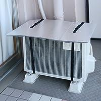 山善(YAMAZEN) エアコン室外機用アルミエアコンガード AAG-8349