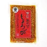 高知家 万能おかずしょうが 高知県産生姜使用 130g×5袋