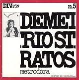 Demetrio Stratos: Metrodora [CD]