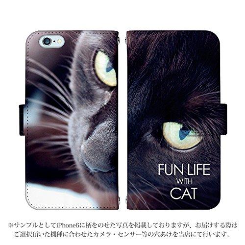 iPhone7 plus 手帳型 ケース [デザイン:6.黒猫の瞳] 猫 iphoneケース スマホ スマートフォンカバー