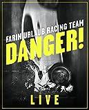 DVD & Blu-ray - Farin Urlaub Racing Team - Danger! [Blu-ray]