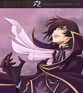 Code Geass:Lelouch of the Rebe