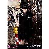 AKB48公式生写真上からマリコ劇場盤【多田愛佳】