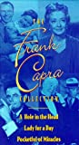 The Frank Capra Collection (A Hole in the Head, Lady for a Day, Pocketful of Miracles) [VHS]
