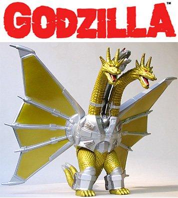 Godzilla Japanese 9 Inch Vinyl Figure Final Wars Mecha King Ghidorah Re-Paint by Bandai
