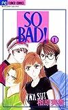SO BAD!(1) (フラワーコミックス)