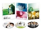 カノジョは嘘を愛しすぎてる DVDスペシャル・エディション[DVD]