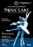 Swan Lake [Import]