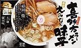アイランド食品 喜多方ラーメン味平 320g(2食入り)