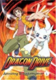 echange, troc Dragon Drive 1: Amazing Transformation [Import USA Zone 1]