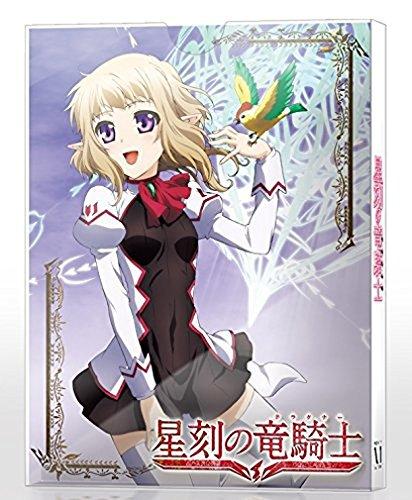 星刻の竜騎士 第4巻 [DVD]