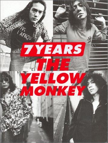 THE YELLOW MONKEY―7YEARS