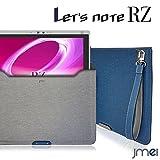 Let's note RZ5 ケース JMEIオリジナルプロテクトレザーポーチケース VESTA Tablet グレー Panasonic レッツ ノート RZ5 ストラップ付き タブレット PCバッグ パソコンバッグ PCケース クラッチバッグ タブレットPC