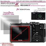 マイクロソリューション Inc. プロガードAF (2p set) for SIGMA DP Series 防指紋性保護光沢フィルム / DCDPF-PGSIGDP2