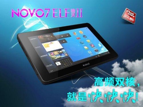 DHL Black 8GB AINOL NOVO7 ELF II 2 1.5GHz 9 7