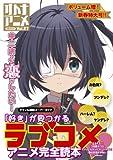 オトナアニメ Vol.27 (洋泉社MOOK)