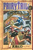 FAIRY TAIL(2) (週刊少年マガジンコミックス)
