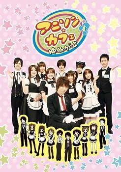 アニソン★カフェ ゆめが丘 DVD vol.0