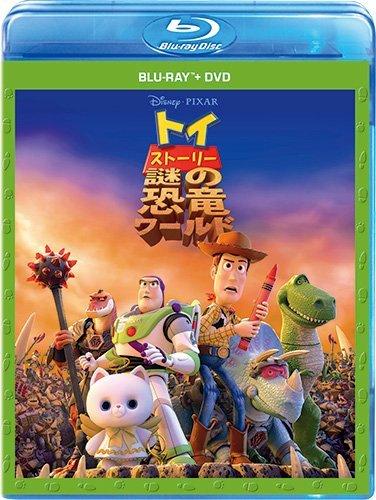 【早期購入特典あり】トイ・ストーリー 謎の恐竜ワールド ブルーレイ+DVDセット [Blu-ray](『アーロと少年』『ズートピア』オリジナル クリアファイル 2枚セット付)
