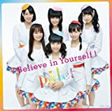 Believe in Yourself !-palet