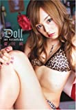 Doll [DVD]