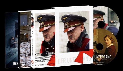 ヒトラー ~最期の12日間~ スペシャル・エディション [DVD]