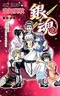 銀魂 第39巻 2011年04月04日発売