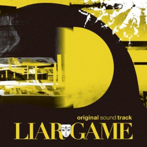 LIAR GAME (ライアーゲーム) サウンドトラック