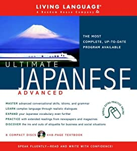 Textbooks for Teaching Yourself Japanese Ultimate Japanese Advanced